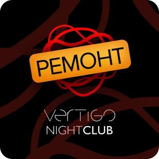 Ремонт в VERTIGO night club!